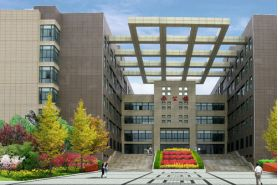 The administrative building of the new campus of Henan University of Industry
