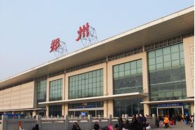 West Plaza of Zhengzhou Railway Station
