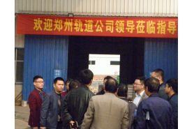 The leaders of Zhengzhou Rail Company visit our factory